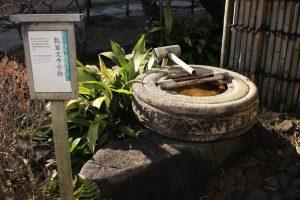 豊臣秀吉の水鉢
