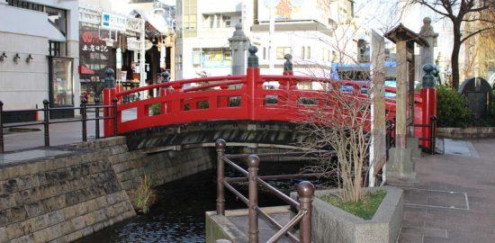 はりやま橋
