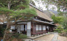 平家屋敷(祖谷)