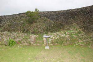 中城城の拝所