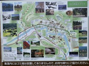 白川郷の散策マップ
