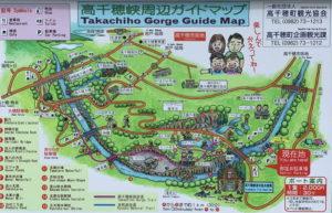 高千穂峡の散策マップ