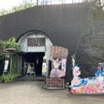 トンネルの駅「神楽酒造」