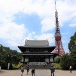 芝の増上寺