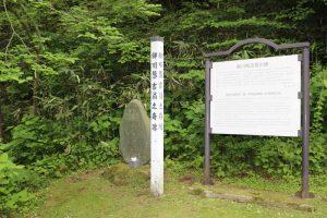 柳川熊吉の記念碑
