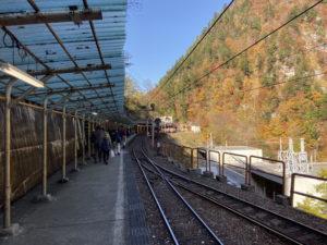 欅平駅のホーム