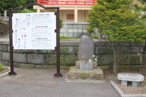 土方歳三の供養碑