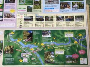 黒部峡谷・欅平散策地図