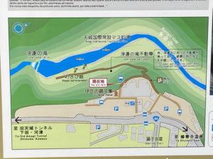 浄蓮の滝の案内図
