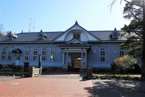 庁舎(重要文化財)