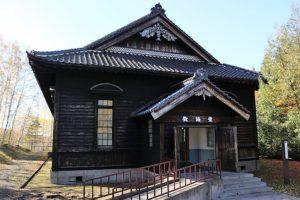 旧網走刑務所建築物 教誨堂(重要文化財)