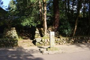 泰澄大師廟