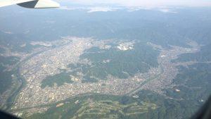 広島県府中市上空