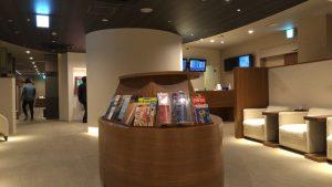 広島空港のラウンジ
