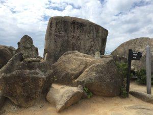 弥山山頂の巨石