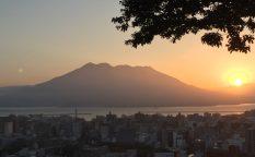 城山から望む桜島