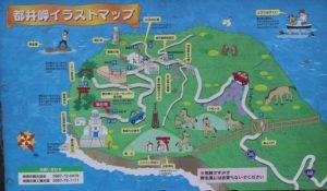 都井岬の散策地図