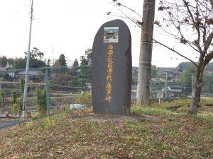 菊池の戦い・薩軍の碑