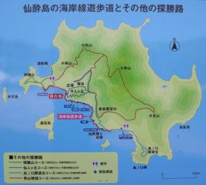 仙酔島の散策案内図