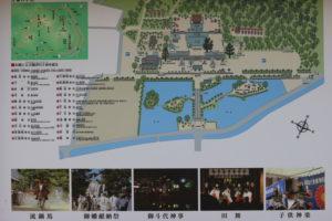 吉備津彦神社の案内図