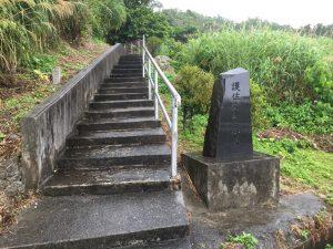 護佐丸の墓