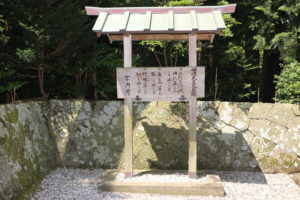 順徳天皇火葬塚(真野御陵)