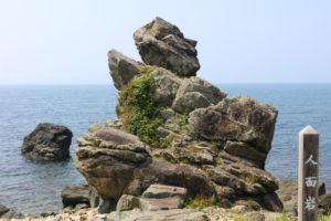 佐渡「人面岩」