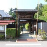 佐渡・根本寺