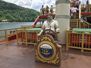 箱根海賊船・特別船室