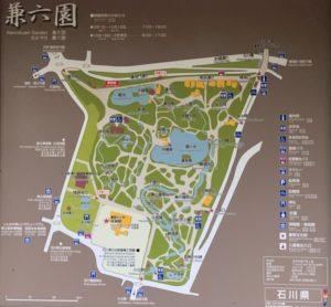 金沢「兼六園」の案内図